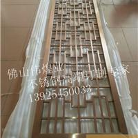 不锈钢隔断屏风花格伟煌业提供不锈钢装饰板