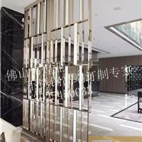 别墅客厅香槟金不锈钢屏风隔断简约型样式
