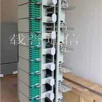 720芯光纤配线柜,光总配线架