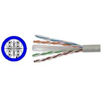 环威UTP超五类非屏蔽防水网线HSYV4*2*0.5