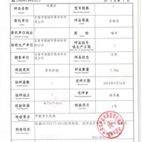 硅藻泥招商,加盟,硅藻泥批发,扶持办厂