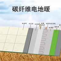 天津碳纤维电地暖发热电缆供应 厂家批发