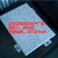 郴州铝单板,湘乡氟碳铝单板,武冈铝单板安装