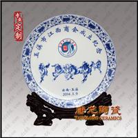 供应陶瓷奖盘 景德镇陶瓷纪念盘厂家