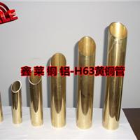 供应H62黄铜管 四川H62黄铜管价格