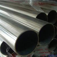 供应拉丝不锈钢304管316L不锈钢管