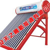供应泰安品牌太阳能招商,天赐阳光太阳能
