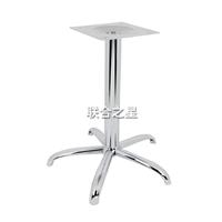 供应联合之星电镀餐桌脚|金属桌脚K600L