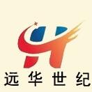 北京远华世纪建材有限公司西安办事处