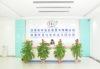 深圳市宇亮光电技术有限公司