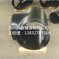 供应大口径焊接三通  直销供应三通厂家