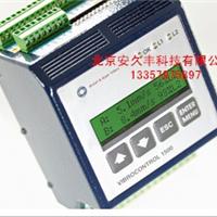 VC-1500 B&K申克 振动变送器