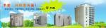 广州市凯棱工业用微波设备有限公司