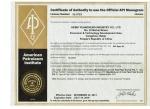 元成API美标标准螺旋钢管生产许可证