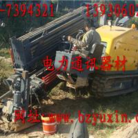 霸州市宇信通讯器材厂