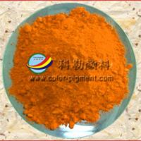 供应镉桔黄产品