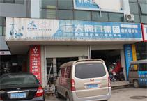 柳州市泉龙机电设备有限公司