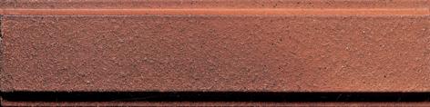 可诺劈开砖(KDS6322)