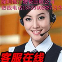 深圳市锦江废品回收公司