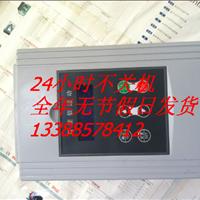 飞诺中文软起动器55千瓦