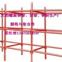 供应长沙架管厂家现货直销建筑架子管脚手架