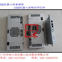 供应abb电路板|abb机器人轴计算机板维修