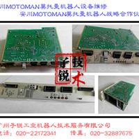 供应安川CPS-150机器人电源板维修100出仓率