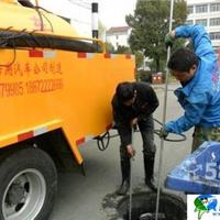 供应上海浦东区三林镇管道疏通管道清理清洗