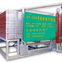 多层单板干燥机多层网式干燥效率快易操作