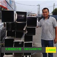 6063铝合金方管 200*200大规格方管型材价格