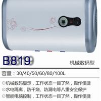 中国名牌电热水器批发