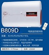 上海新飞储水式电热水器最新报价