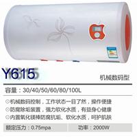 厂家直销新飞新品圆桶储水式电热水器