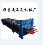 沧州忠铁集团顺昌通压瓦机械厂