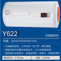 供应新飞搪瓷超薄新款电热水器
