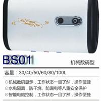 厂家批发超薄储水式电热水器