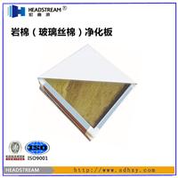 ‐纸蜂窝净化板/纸蜂窝洁净板|纸蜂窝厂家