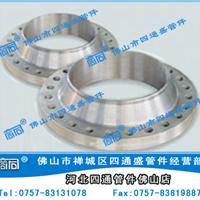 供应HG/T20623-2009大直径钢制管法兰