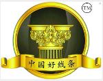 杭州开天建筑装饰有限公司