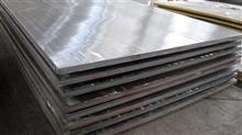 供应316L Q235B不锈钢复合板/双面复合