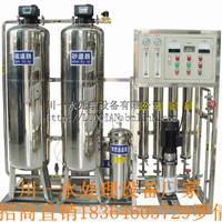 山东水处理设备厂家招商纯净水/矿泉水厂设备免费策划工程方案