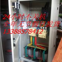 供应空压机专用频敏起动柜