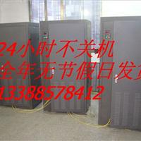 供应18.5KW风机水泵专用变频器
