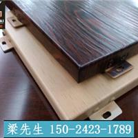 河南木纹铝单板价格