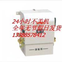 供应22KW老式自藕减压启动器