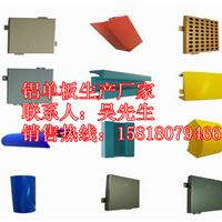 津市铝单板,冷水江氟碳铝单板,湘潭铝单板