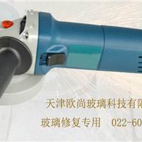 供应玻璃划痕修复工具调速角磨机
