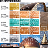 供应进口铜瓦 意大利德高品牌 欧洲原厂生产