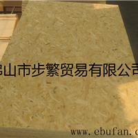 无醛板、零甲醛OSB定向刨花板、欧松板