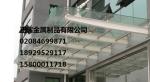 广州市正耀装饰工程有限公司